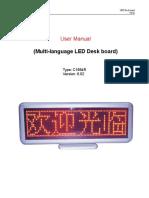 C1664R(C1648R) Manual of English