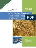 Kitab Nurul Yaqih - Ringkasan Biografi Rasulullah Saw (Jilid i)