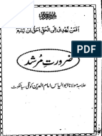 Zaroorat e Murshid by Allama imam uddin kotlavi r.a.