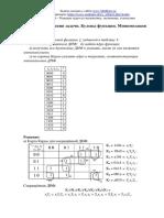Logic42.pdf