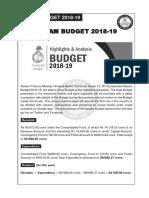 Assam-Budget
