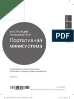 OM7550K-FB.DRUSLLZ_FULL BOOK_RUS_MFL68982119