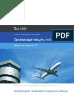 Doc_4444_ATM__organizatsiya_vozdushnogo_dvizheniya_izd__2016g.pdf