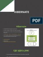 2.Hibernate