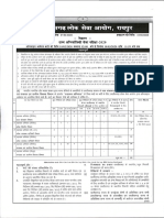 Notification-CGPSC-State-Engineering-Service-Exam-2020.pdf
