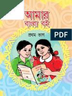 Learn Bangla