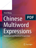Chinese_Multiword_Expressions_Theoretical.pdf