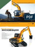 Гусеничный экскаватор JS220.pdf