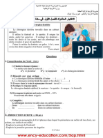 french-5ap19-1trim1.pdf