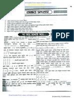 9-10-General_Math_Full_Solution - www.exambd.net.pdf