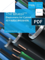 Elastomar for Cable