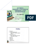 971125_presentation_02.pdf