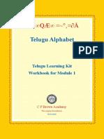 Telugu_Alphabet_Workbook.doc