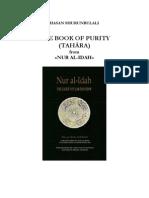 Hasan Shurunbulali - The book of purity from «nur al-idah»