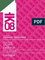 ArtHK08 Catalogue