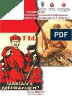 fakhretdinov2016