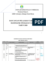 RPT MT F1(ENG) 2020.docx