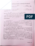 Sample Contract Document
