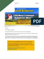 100 bulgarian words