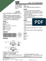 Takstar SGC-598 Manual