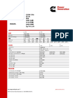 NAD-5830-CN