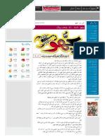 Akhbar-e-jehan 30 Dec 2019-05 Jan 2020(1)