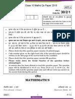 CBSE-Class-10-Maths-Qs-Paper-2019-Set-2