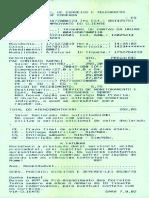 Comprovante - Correios - host Huawei-ESXHW.pdf