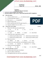 CBSE Class 7 Science Sample Paper Set P