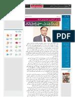Akhbar-e-jehan 30 Dec 2019- 05 Jan 2020(2)