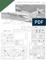 142717-91-instructions.pdf