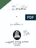 TeluguSasanalu-3