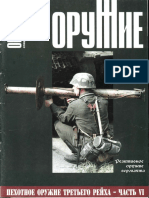 [S._Monetchikov]_Pehotnoe_oruzhie_Tretego_reiha._c(BookSee.org).pdf