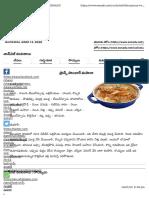 prans sambar masala