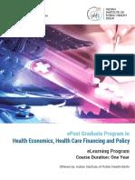 ePGPHEP 2019 brochure