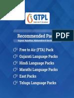 Gujarat - Rajasthan - Package - 19Nov.pdf