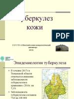 20180418_tybkoj