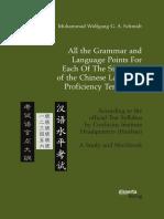 [Muhammad_Wolfgang_G._A._Schmidt]_All_the_grammar_(z-lib.org).pdf