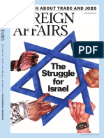 the struggle for israelja16