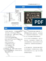 a7_product_specification_v1.0