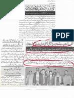 Aqeeda Khatm e Nubuwwat AND ISLAM-Pakistan-KE-DUSHMAN_202325