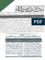 Aqeeda Khatm e Nubuwwat AND ISLAM-Pakistan-KE-DUSHMAN_202628