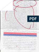 Aqeeda Khatm e Nubuwwat AND ISLAM-Pakistan-KE-DUSHMAN_0001