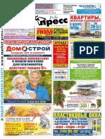 Маркет-Пресс01