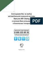 Starline A91.pdf