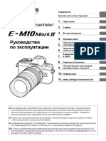 Camera OLYMPUS E-M10MarkII_Manual.pdf