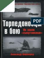 Torpederos Il 4.pdf
