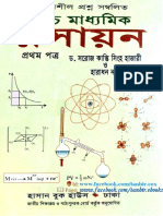 intermediate-chemistry-1st-paper-by-hazari-and-nag.pdf