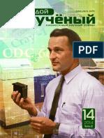 moluch_73_ch3.pdf