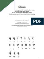 Śāradā - Primer